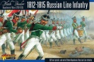 1812-1815 Russian Line Infanyrt